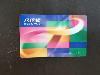 Vol.111 オクトパスカード