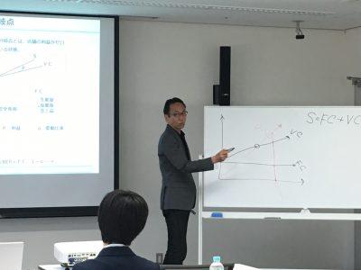 Vol.174  SC管理力研究講座開催しました。