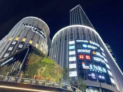 Vol.303 「ヨドバシ梅田タワー」「LINKS UMEDA」