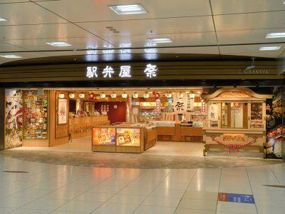 Vol.326 東京駅で必ず寄る場所