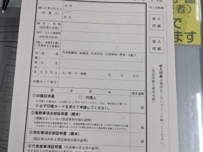 Vol.340 「昭和な体験をしてきました」