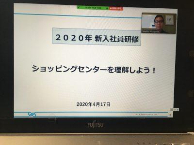 Vol.352 「オンライン研修にチャレンジ!」