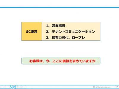 Vol.411 「初の無観客LIVEセミナー開催!」