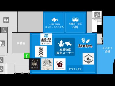 Vol.404 「漁港の駅 TOTOCO小田原」でオリジナル海鮮丼