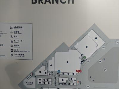 """Vol.436  「新しい価値を生む""""ブランチ""""シリーズ」"""