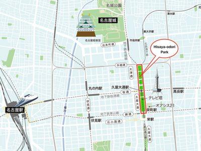 Vol.468 「日本最大級のPark-PFI事業によるHisaya-odori Park」